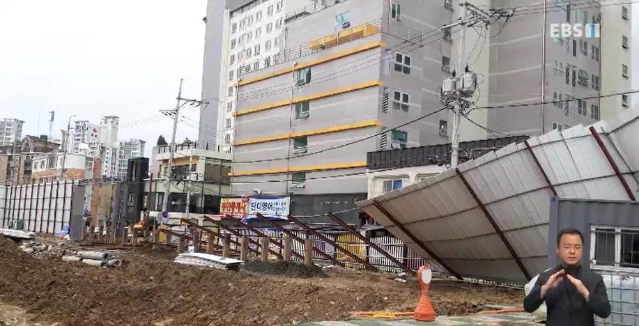 태풍 '링링' 학교 431곳 피해‥외벽 마감재 손상 대부분