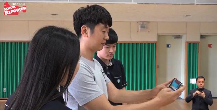 <스쿨리포트> 수업에 활용하는 스마트폰‥학생, 교사 모두