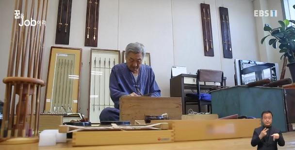 <꿈을 job아라> 궁시장, 전통화살의 혼을 잇다