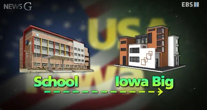 <뉴스G> 세상이라는 퍼즐을 채우는 학교