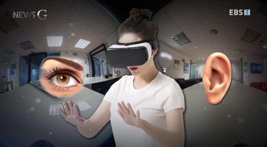 <뉴스G> 마음을 파고든 가상현실 기술 VR