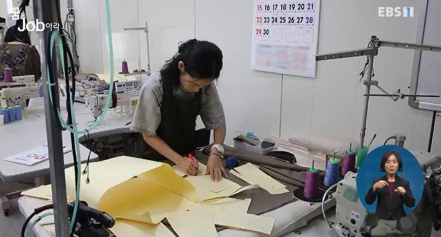 <꿈을JOB아라> 의류 제조기술산업‥전문인력 양성