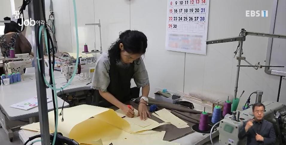 <꿈을 job아라> 의류 제조기술산업‥전문인력 양성