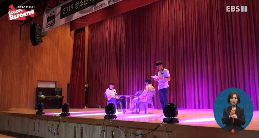 <스쿨리포트> 청소년 과학 상황극 '톡신' 주목