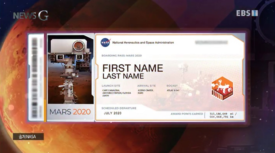 <뉴스G> 화성으로 떠나는 무료 탑승권