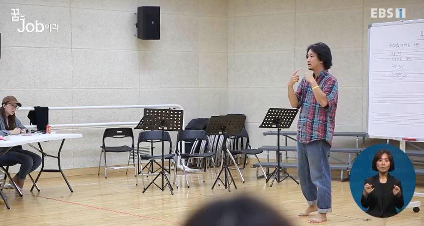 <꿈을JOB아라> 문화예술기획자 양성‥'청년, 예술을 담다'