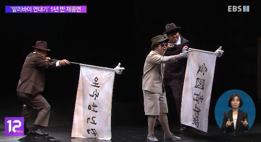 <뉴스C> 연극으로 만나는 한 교사의 한국현대사 '알리바이 연대기'