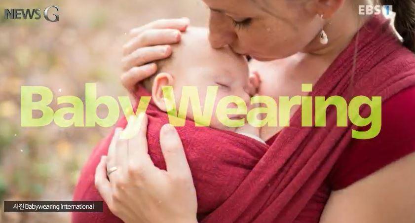 <뉴스G> 아기와 함께 일하는 창의적인 방법
