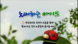 숲 속 친구 파파룰라(HD)