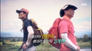 대한민국 화해 프로젝트-용서