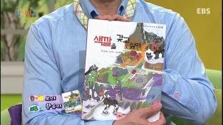 뚱코의 동화책(HD)