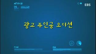 미앤마이로봇 (HD)