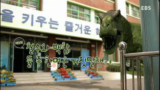 먹보공룡 티노