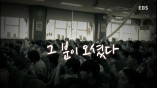 인성채널e-안녕!우리말