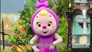 요술코 몽구리(HD)