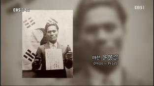 광복 70년