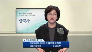 2016년도 9,7급 공무원 시험대비 강좌 - 기본이론과정