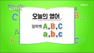 성인 문해교육 프로젝트3 영어하기 좋은 날