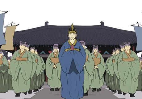 22화 왕이 된 을불