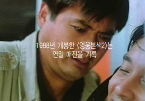 화양극장 서울의 마지막 단관 극장