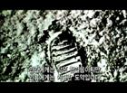 우주탐험의 또 다른 역사
