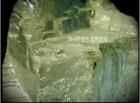 무색투명한 정육면체