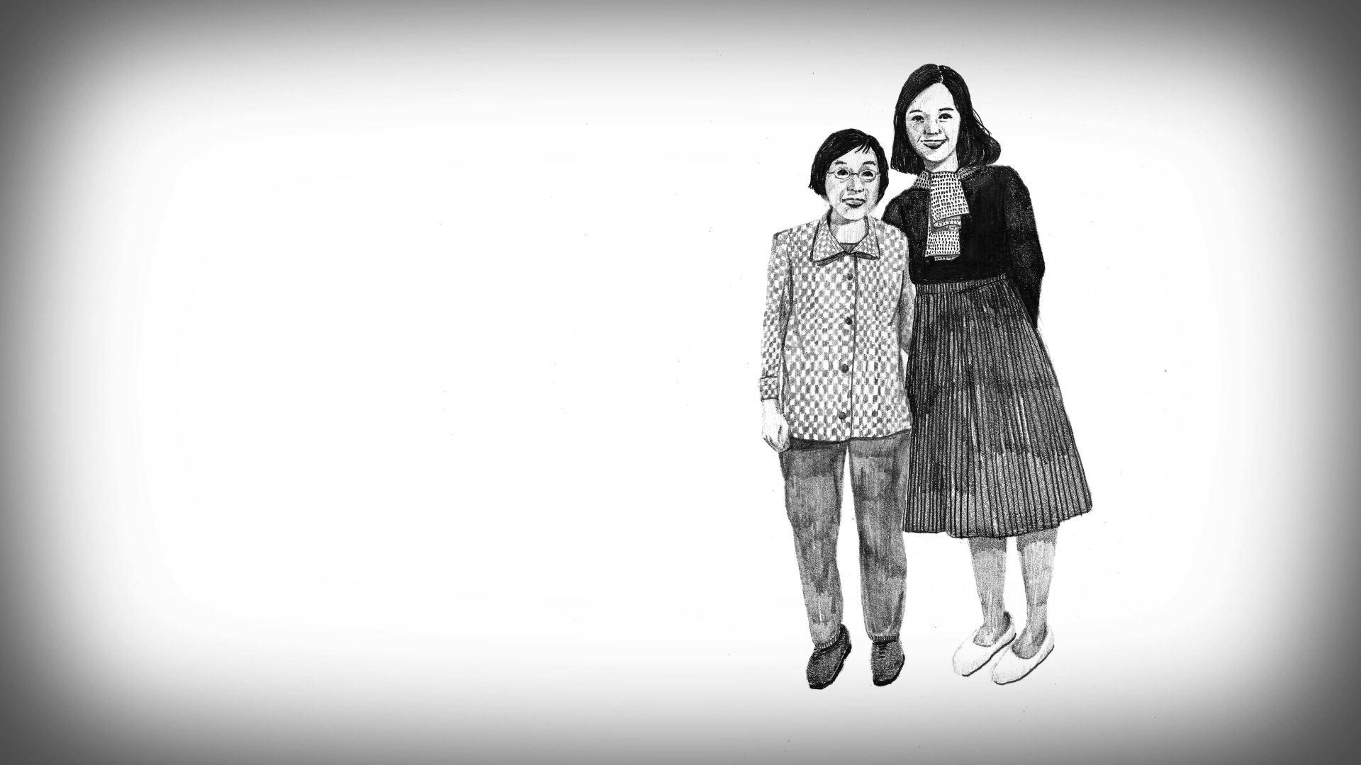 할머니와 나