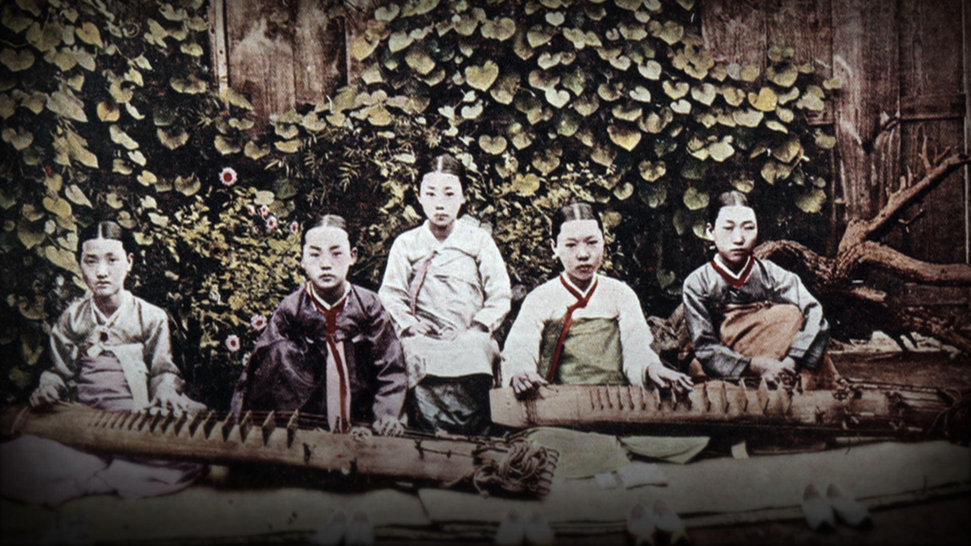 그녀들의 1919