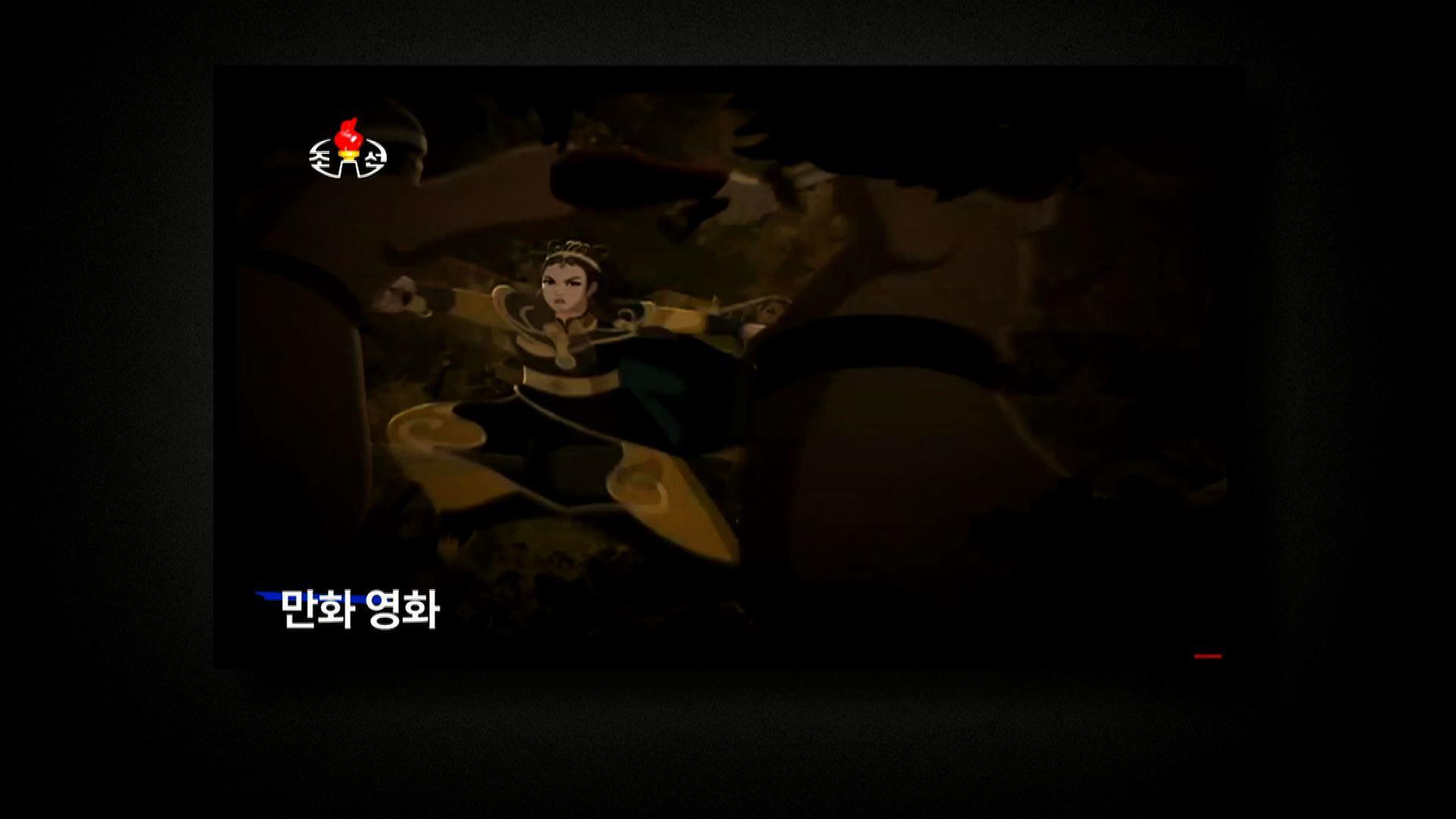 이북 채널