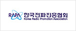 한국전파진흥협회