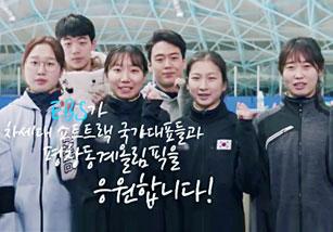 신목고 응원영상