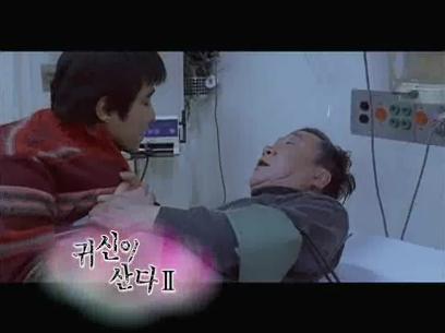 스크린 한국어