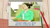 Cùng nhau nói tiếng Hàn.