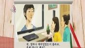 함께하는 한국어(타갈로그어)
