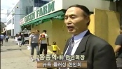 기획다큐-상인의 나라, 중국