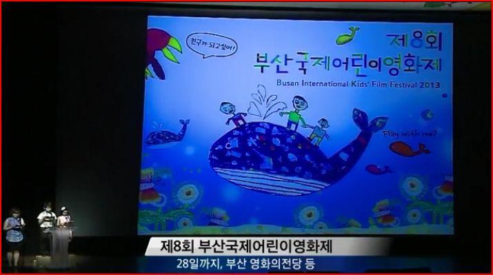 문화공감 - 어린이 영화 세상' 속으로!