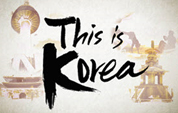 [방송] This is Korea