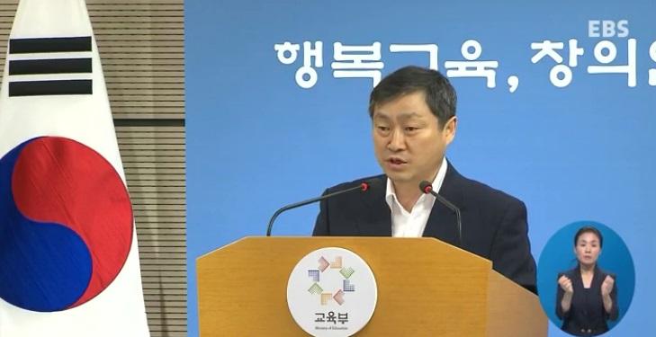 '고교 무상교육' 예산삭감으로 사실상 무산