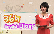 365 English Diary