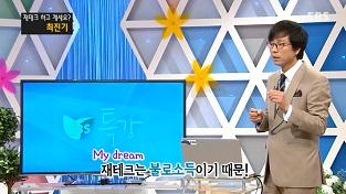 지금 대한민국은 재테크 열풍으로 뜨겁다