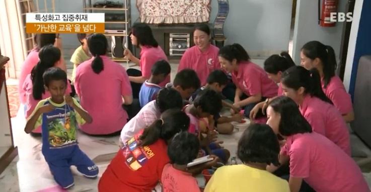 <특성화고 집중취재 4편> '가난한 교육'에서 '희망교육'으로