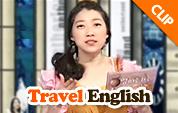 [e클립] Travel English