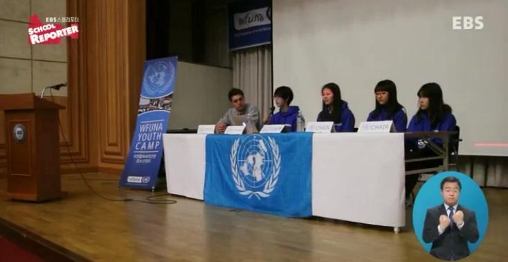 <스쿨리포트> 청소년, 지속가능한 개발을 꿈꾸다