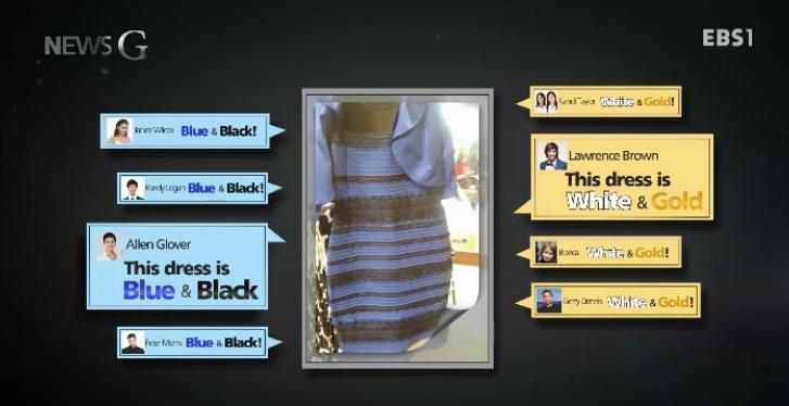 <뉴스G> 똑같은 색깔, 다르게 보는 이유