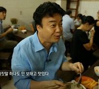 슈가보이와 함께하는 아시아 맛기행