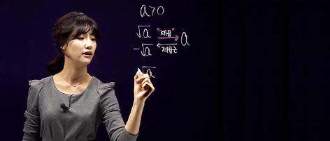 재미있는 수학 시리즈