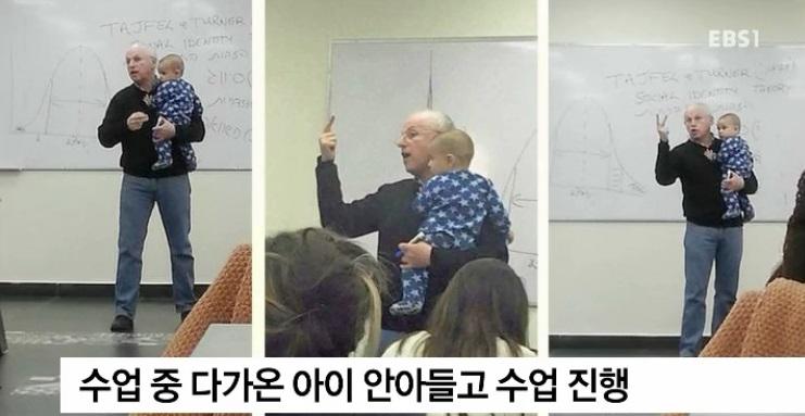 <세계의 교육> 엄마 학생 배려한 美 교수 '화제'