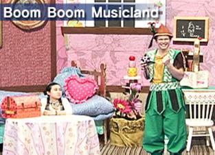 Boom Boom Musicland