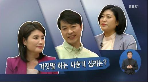 <부모멘토: 사춘기를 부탁해> 거짓말하는 사춘기 심리는?