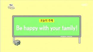 미션! 잉글리시, Be happy with your family.